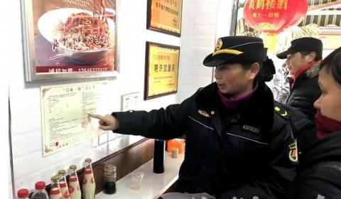 """店家拒扫""""门前雪""""  武汉开出首批涉雪罚单"""